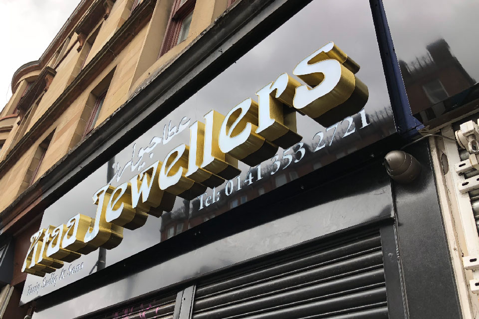 signs-edinburgh-3D-Letters-Built-up-Light-up-signs-edinburgh-ataa-sign
